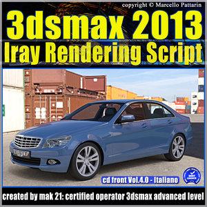 3ds max 2013 Iray Rendering Script cd front Vol 4
