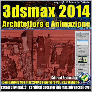 3ds max 2014 Architettura e Animazione v.22 Italiano cd front