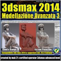 3ds max 2014 Modellazione Avanzata 3 v.25 Italiano cd front