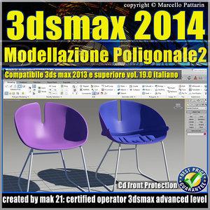 3ds max 2014 Modellazione Poligonale v.19 Italiano cd front