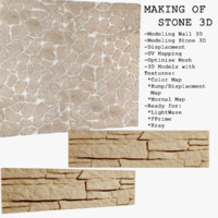 Making Of Wall&Stone Element in 3D