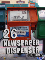 Newspaper Dispensers