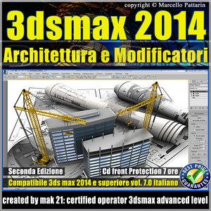 3ds max 2014 Architettura e Modificatori v.7.0 Italiano cd front