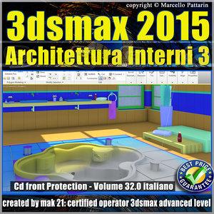 Video Corso 3ds max 2015 Architettura Interni vol 32 cd front italiano