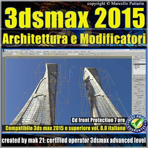 Video Corso 3ds max 2015 Architettura e Modificatori vol.8_cd front