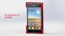 LG Optimus L7 II 3D models