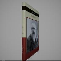 book 65 max