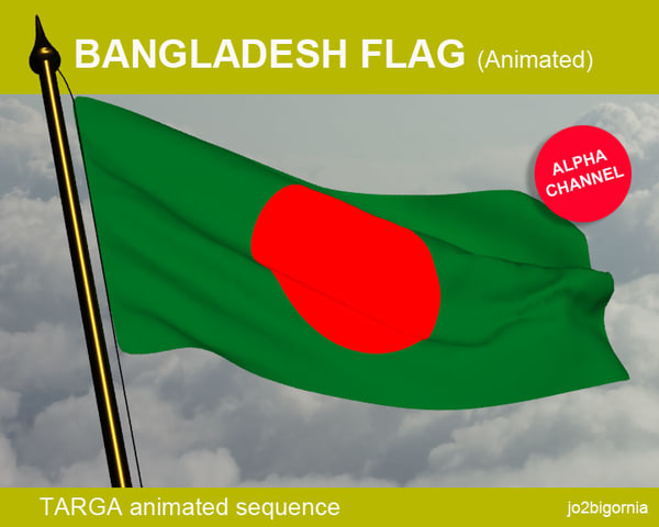 Bangladesh Animated Flag