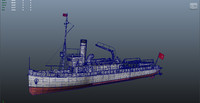 Nusret Mine Ship