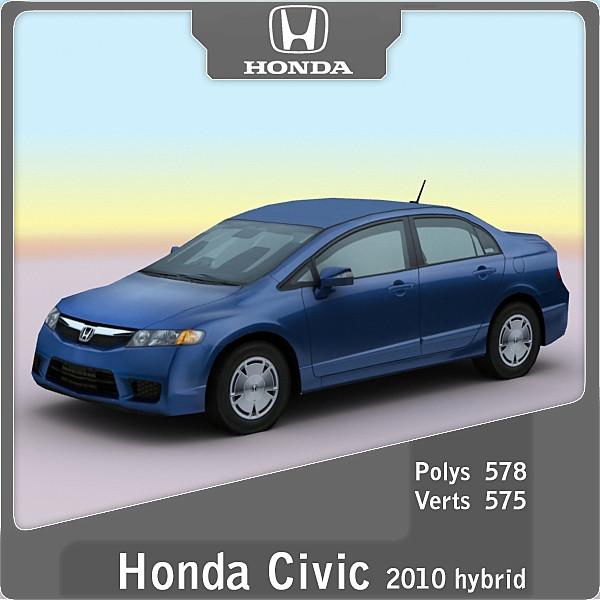 3ds max 2010 honda civic hybrid
