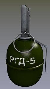 bomb grenade blend