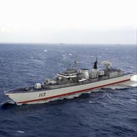 maya 113 missile destroyer qingdao
