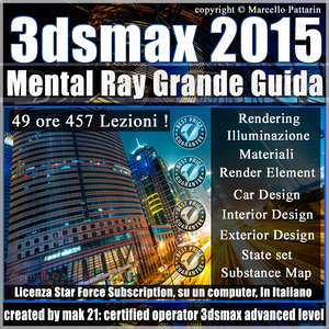 Corso Completo Mental ray in 3ds max 2015 Locked Subscription, un Computer.