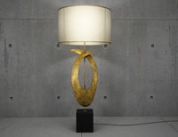 Rockefeller Lamp