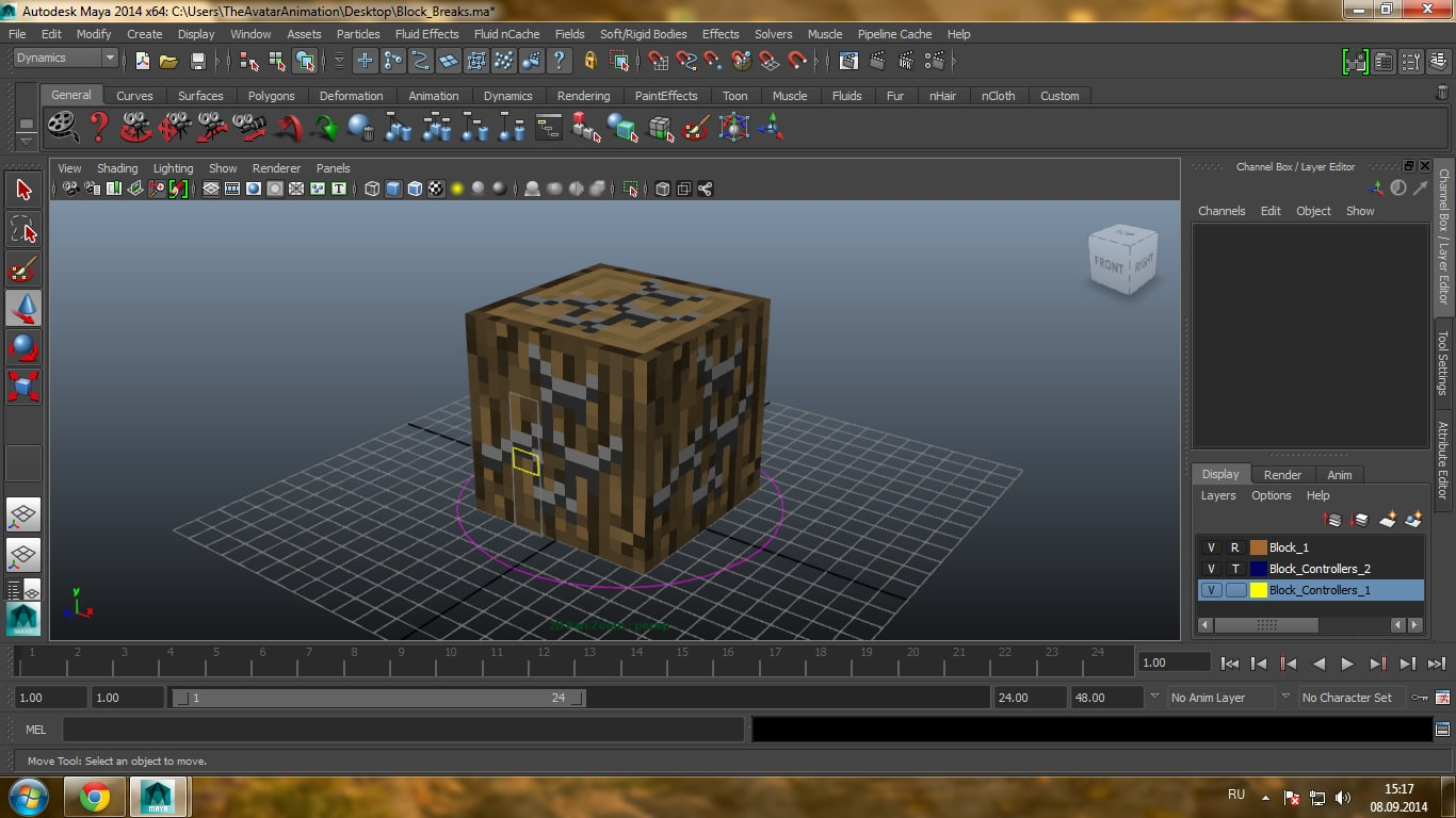 maya minecraft block breaks