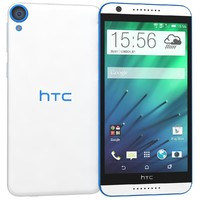 htc desire 820 white 3ds