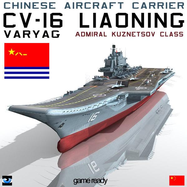 chinese aircraft carrier cv-16 3d max