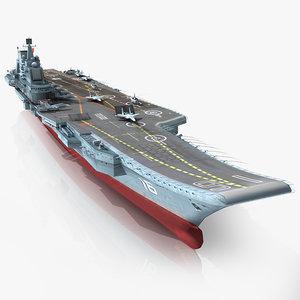3d chinese aircraft carrier cv-16