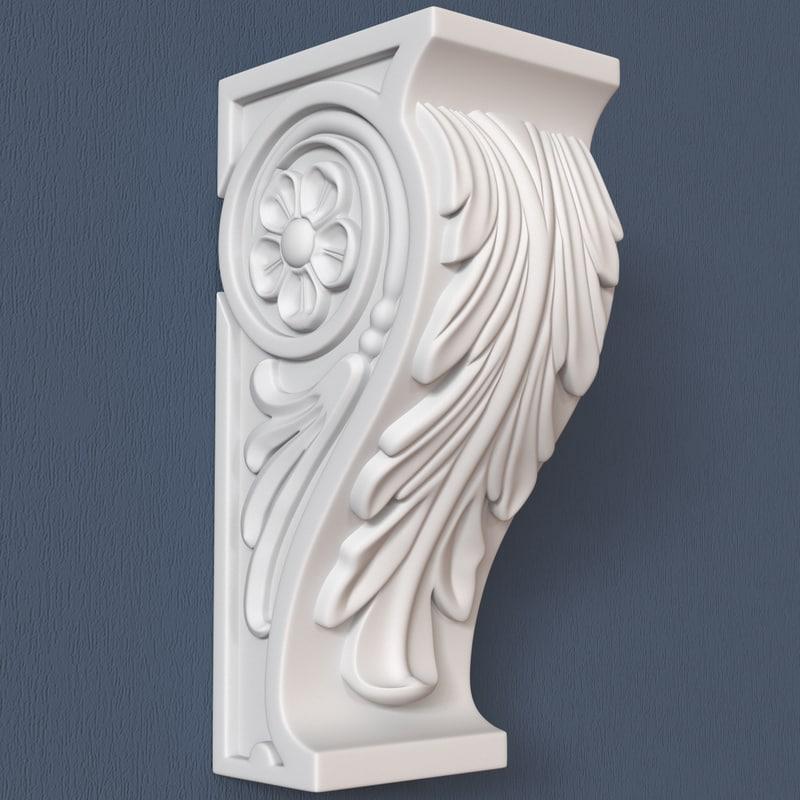 corbel decorative 3d max