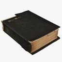 bible 3D models