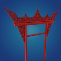 3d model of bangkok giant swing