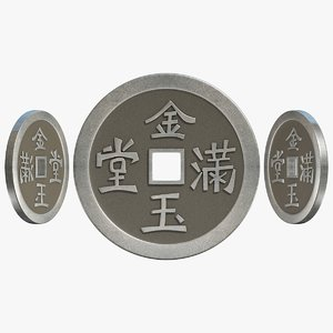 chinese coin 3d 3ds