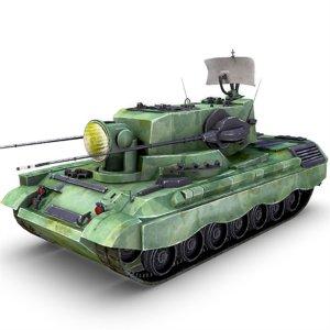 flakpanzer gepard tank gun obj