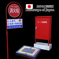 Fire Hydrant Signboard SET(JAPAN)