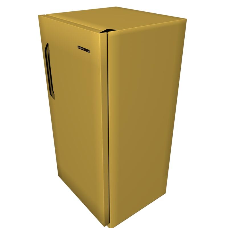 russian refrigerator biryusa max free