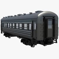 maya passenger train