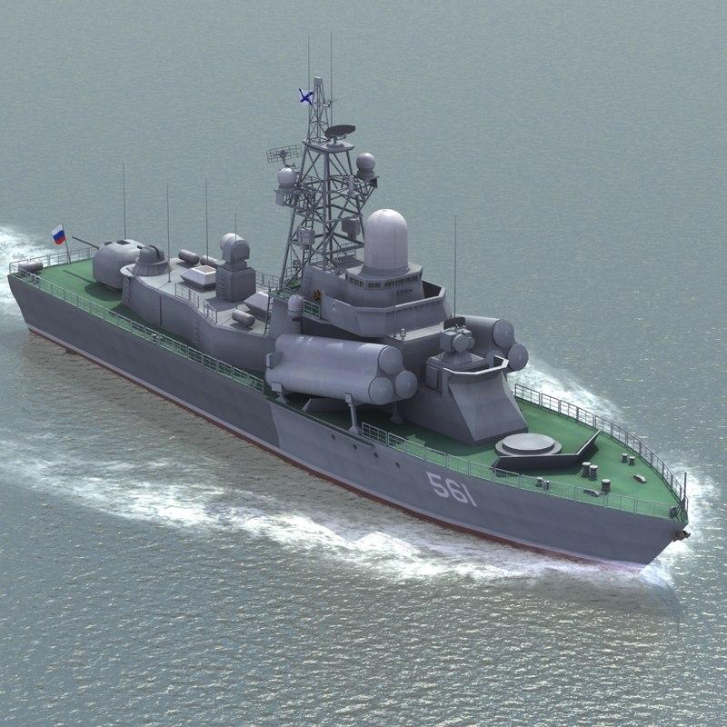 max nanuchkaiii class corvette