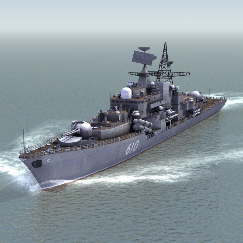 nastoichivy destroyer max