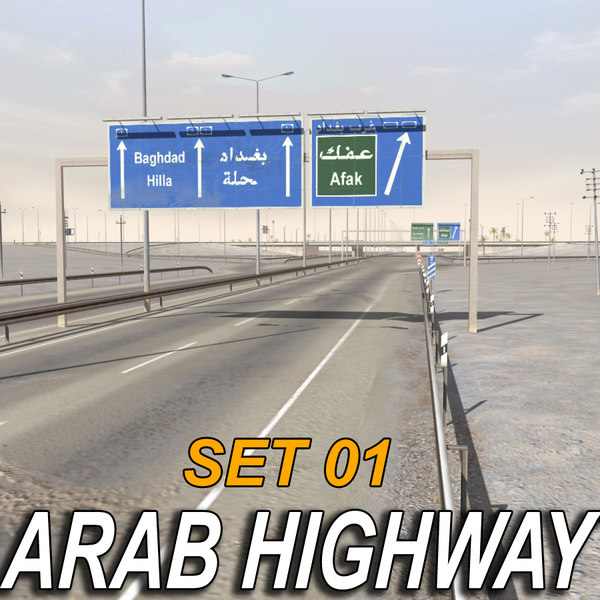 arab highway 3d model