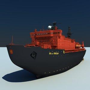 max russian icebreaker ns 50