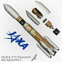 HIIB & HTV Kounotori
