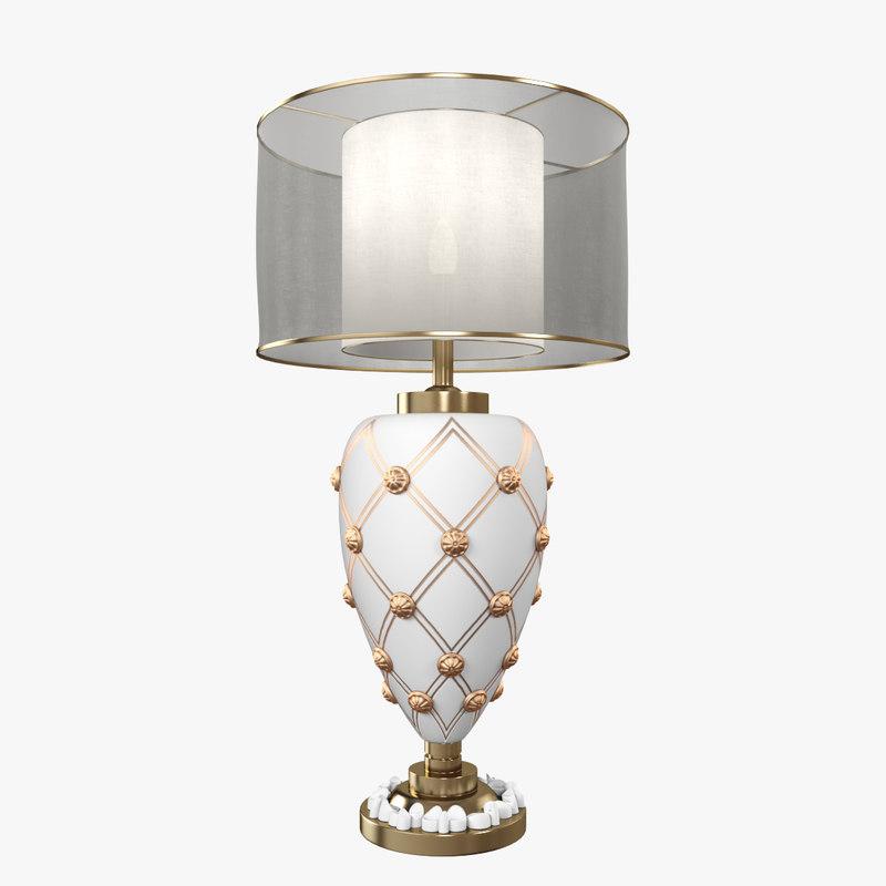 max sigma l2 table lamp