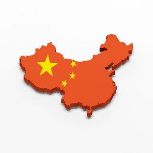 3ds china