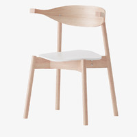 Ikea BOJNE chair