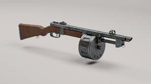 fallout terrible shotgun obj