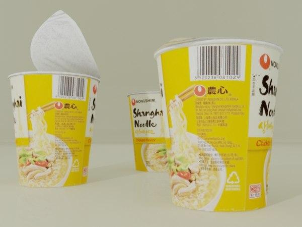nong shim shin cup max