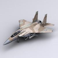 F-15I Ra'am Patishim Squadron
