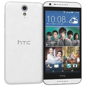 htc desire 620 dual 3ds