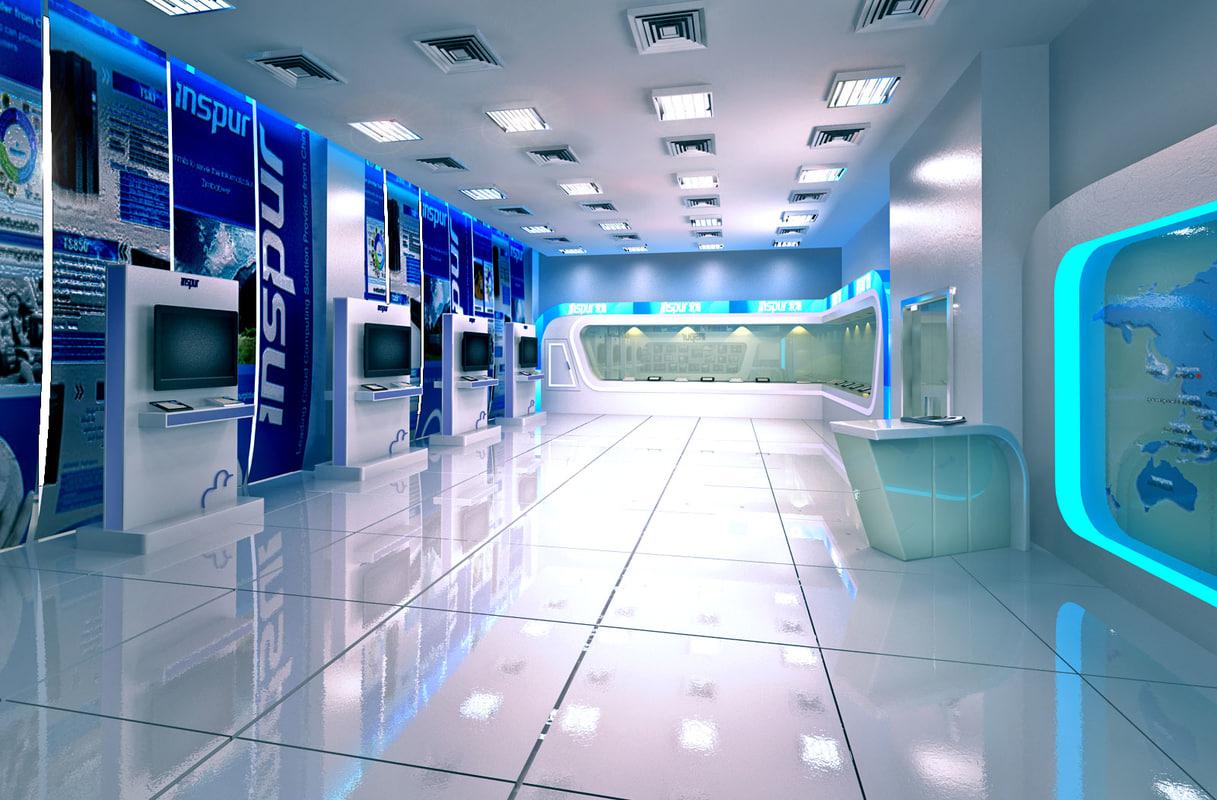 inspur showroom max