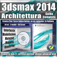 3ds max 2014 Architettura Guida Completa 3 mesi Subscription 1 Computer
