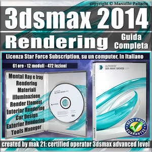 3ds max 2014 Rendering Guida Completa  3 mesi Subscription 1 Computer