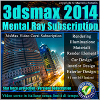 3ds max 2014_Rendering in Mental ray 3.11_3 mesi Subscription 1 Computer