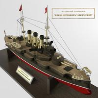 battleship potemkin max