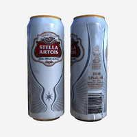 Stella Artois Beer Can
