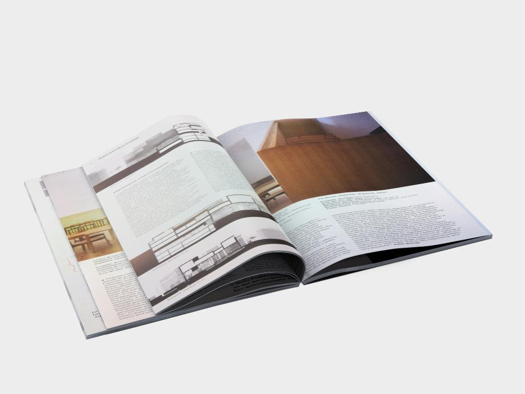3d c4d open book 9 7