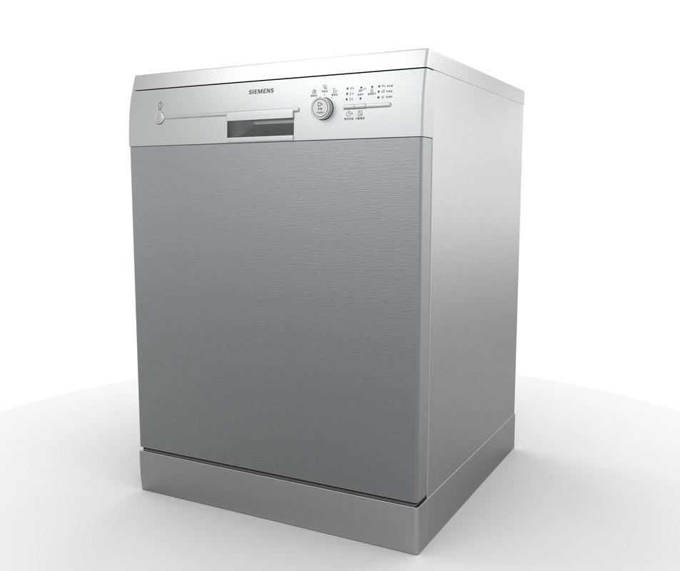 siemens dishwasher 3ds